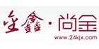 金鑫尚金网官方商城