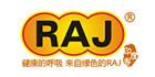 raj印度香怎么样,raj旗舰店印度最大熏香品牌纯正印度香