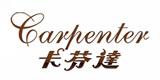 卡芬达家具旗舰店官网,卡芬达欧式家具怎么样,手工浪漫古典家具