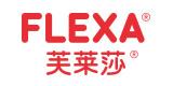 Flexa芙莱莎旗舰店-芙莱莎儿童家具怎么样-丹麦高端儿童家具