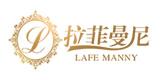 拉菲曼尼旗舰店官网-拉菲曼尼家具怎么样-欧式家具领导品牌