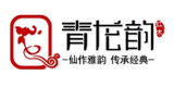 青龙韵旗舰店官网-青龙韵家具怎么样-专注中式古典红木家具