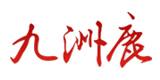 九洲鹿家纺怎么样,九洲鹿床品旗舰店,将艺术融入生活家纺品牌