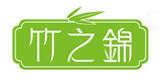 竹之锦家纺旗舰店官网-竹之锦毛巾怎么样-竹纤维毛巾十大品牌