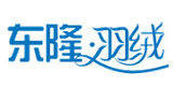 东隆家纺旗舰店官网-东隆羽绒被怎么样-30年优质羽绒