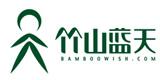 竹山蓝天官网旗舰店-竹山蓝天产品怎么样-专注竹纤维制品