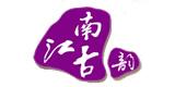 江南古韵家纺旗舰店官网,江南古韵蚕丝被怎么样,古法蚕丝工艺