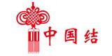 中国结旗舰店官网-中国结毛巾怎么样-专注竹纤维毛巾浴巾