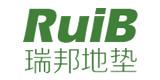 Ruib居家旗舰店官网,瑞邦地毯怎么样,天猫地毯人气品牌