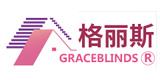 Graceblinds旗舰店-格丽斯百叶窗怎么样-德国品质遮阳窗帘