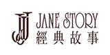 经典故事女装旗舰店,经典故事怎么样,优雅成熟职业装品牌