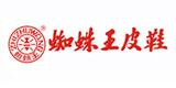 蜘蛛王鞋子怎么样,蜘蛛王官方亚博体育官网下载暴率最高,蜘蛛王皮鞋专卖店品牌正品