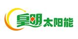 皇明旗舰店,皇明太阳能怎么样,太阳能热水器十大品牌