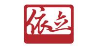 依立旗舰店,依立紫砂锅怎么样,专注电炖紫砂锅30年品牌