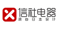 信社旗舰店,信社吸尘器怎么样,日本设计无线吸尘器