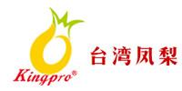 Kingpro旗舰店,Kingpro破壁机怎么样,台湾台湾凤专业破壁机