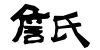 詹氏山核桃怎么样,詹氏核桃旗舰店,中国山核桃第一股