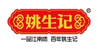 姚生记山核桃怎么样,姚生记旗舰店,杭州特产老字号品牌