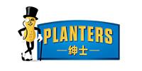 绅士坚果怎么样,Planters旗舰店,美式领先百年坚果品牌