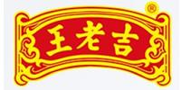 王老吉凉茶怎么样,王老吉旗舰店,中华老字号凉茶