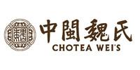 中闽魏氏铁观音怎么样,中闽魏氏旗舰店,传统高端铁观音茶