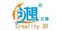 创想三维旗舰店,创想三维打印机怎么样,专注3D打印机
