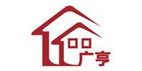 广亨旗舰店-广亨家具怎么样-欧式高端实木家具品牌