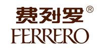 费列罗旗舰店-意大利巧克力品牌